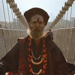 video-gateway-ganges